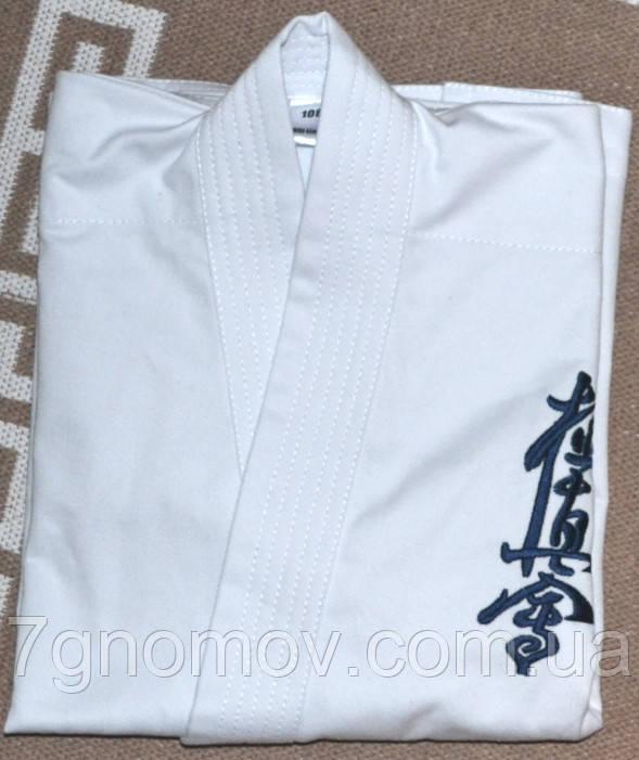 Кимоно для карате киокушинкай