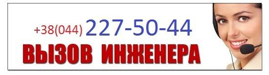Прошивка принтера Samsung, Xerox, заправка картриджей без выходных с 9.00-21.00
