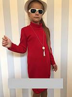 """Костюм двойка (туника+юбка) для девочек """"Модница"""" 128 - 134 см Венгрия Lili Kids"""
