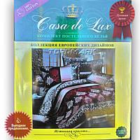 """Полуторный комплект постельного белья """"Casa de Lux 100% хлопок"""" - Индийский - 150*220 - Украина"""