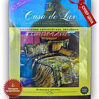"""Полуторный комплект постельного белья """"Casa de Lux 100% хлопок"""" - Леопард - 150*220 - Украина"""
