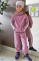 Детский спортивный костюм на девочку 270 (78)