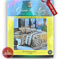 """Полуторный комплект постельного белья """"Casa de Lux 100% хлопок"""" - Пиковая - 150*220 - Украина"""