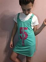 Сарафан летний с футболкой  р.134-164