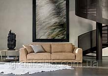 Итальянский модульный диван DION фабрика ALBERTA
