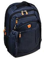 5143 Blue Рюкзак ортопедический для ноутбука
