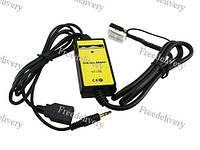 USB AUX MP3 WAV адаптер для магнитолы Audi, VW, Skoda, Seat