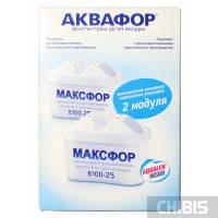 Комплект картриджей Аквафор B100-25 (2шт)
