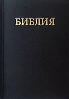 Библия 073 TBS