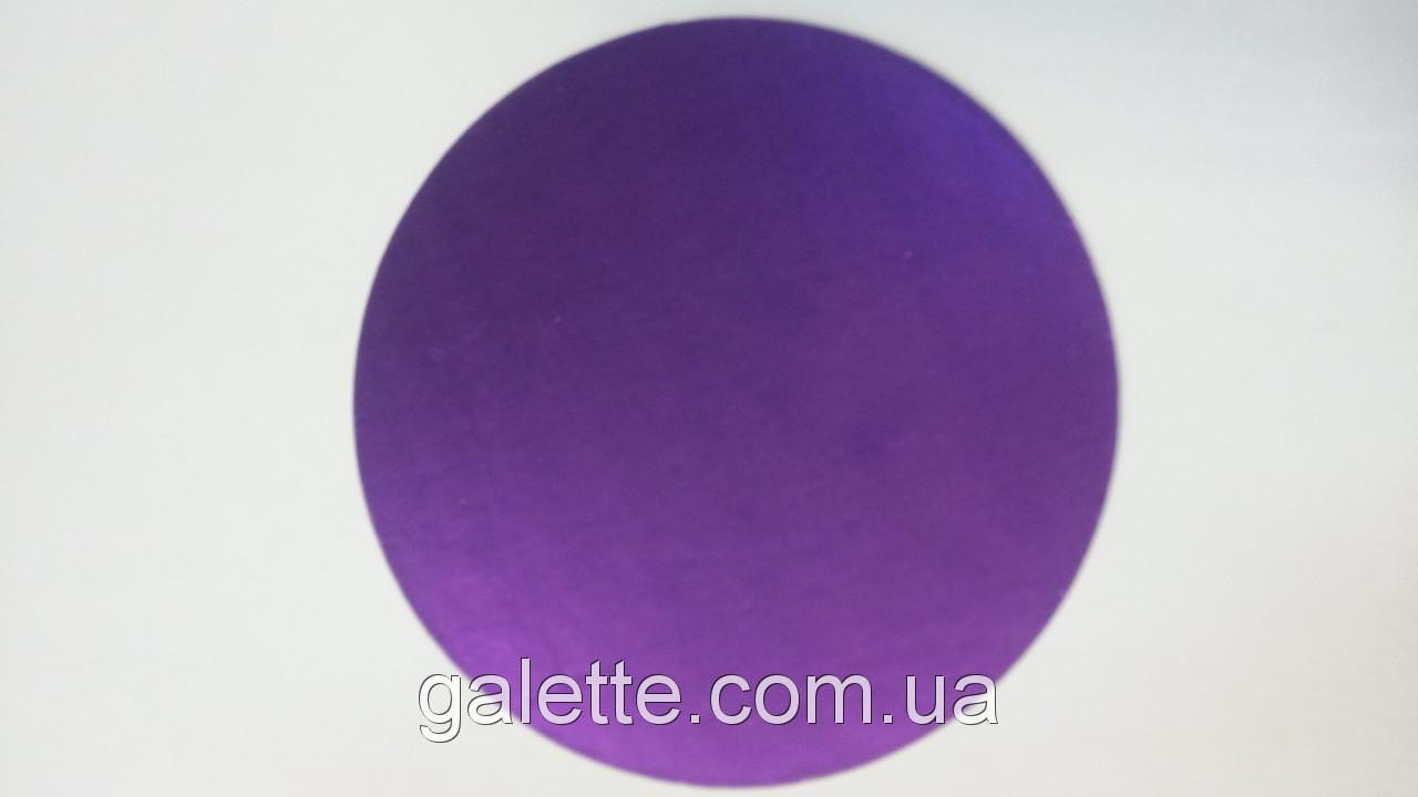 Подложка  под торт круглые сиреневая D34cm (код 02705)