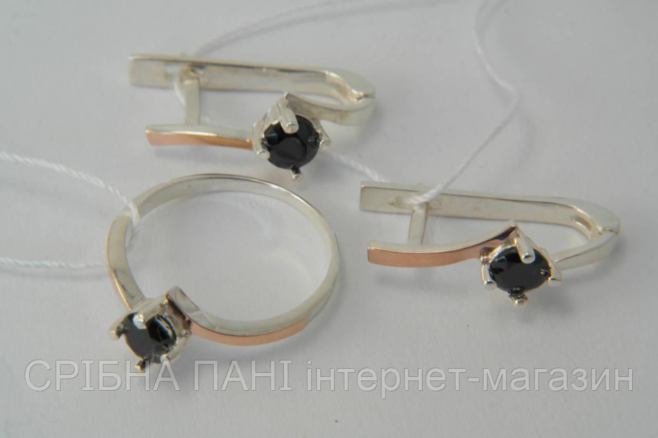 Серебряные украшения с золотом и черными камнями - кольцо и серьги - СРІБНА  ПАНІ интернет- 3455190e2a3