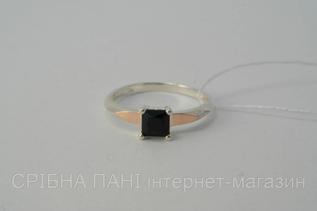 Колечко из серебра 925 пробы с золотом и фианитом в форме квадрата - СРІБНА  ПАНІ интернет 1fe2d6898ee