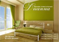Кровать металлическая Диана 160x200(190)