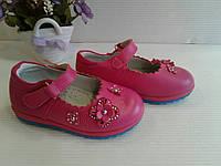 Туфли для девочки, кожа, р. 21 - 25