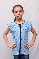 Модная детская блуза голубого цвета на кортоткий рукав