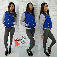 Женская короткая куртка бомбер, синяя / Женская демисезонная куртка на синтепоне, синего цвета