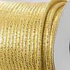 Шнур Искусственная Кожа, Цвет: Золотистый, Размер: Диаметр 5мм, около 90м/связка, (УТ100006352)