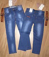 Модные джинсы для мальчика 98-104рост
