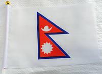 Флажок Непала 13x20см на пластиковом флагштоке