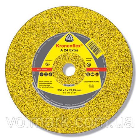 Klingspor Круг відрізний 230х2,0х22 А24 Extra, фото 2