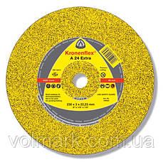 Klingspor Круг відрізний 230х2,0х22 А24 Extra