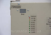 Стабилизатор напряжения 12 кВт Phantom VNTS-844A, фото 1