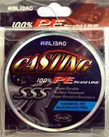 Шнур кевларовый рыболовный Libao Casting 100% РЕ Braid Line 20m