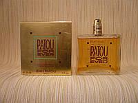 Jean Patou - Patou For Ever (1998) - Парфюмированная вода 30 мл - Редкий аромат, снят с производства