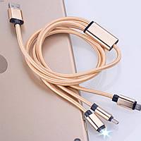 """Кабель USB 3-в-1 """"MicroUSB+Apple+Type-C"""". Комплект для зарядки от сети 220 и от прикуривателя автомобиля."""