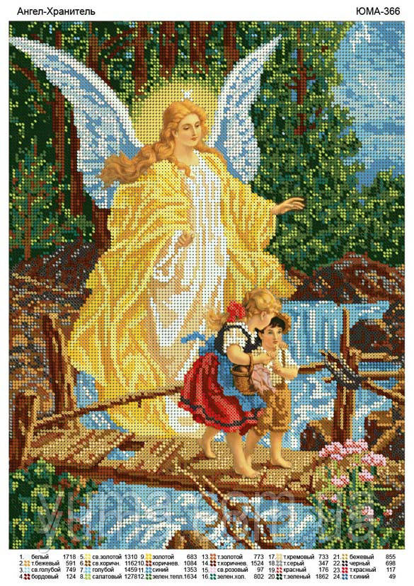 Ангел хранитель Схема для вышивки бисером