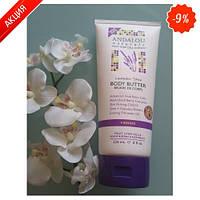 Масло для укрепления кожи тела Лаванда-Масло Ши , 235 мл (Andalou Naturals)