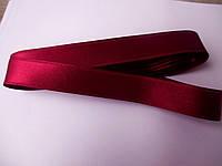 Стрічка атласна  двостороння 2 см Лента атласная двухсторонняя.( 10 метрів)  бордо Н-02-055