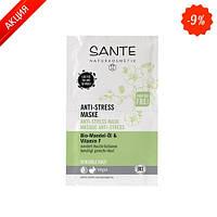 БИО-Маска для лица успокаивающая для чувствительной кожи SANTE Миндаль и витамин F, 2-4мл