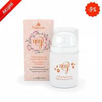Восстанавливающий пилинг для лица Bema Cosmetici Naturys Nuy, 50мл/NUY REGENERATING FACE PEEL 50 ml
