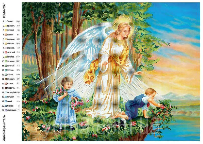 """Схема для частичной вышивки бисером """"Ангел хранитель"""""""