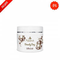 Скраб на основе кофе Bema Cosmetici BEAUTY DAY, 500 мл/BEAUTY DAY COFFEE SCRUB 500 ml