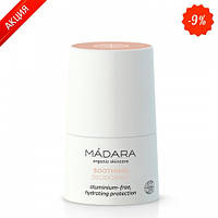 Дезодорант успокаивающий  Soothing deodorant 50 мл/Soothing deodorant 50ml (Madara)