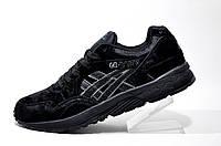 Беговые кроссовки Asics Gel Lyte V (Black)