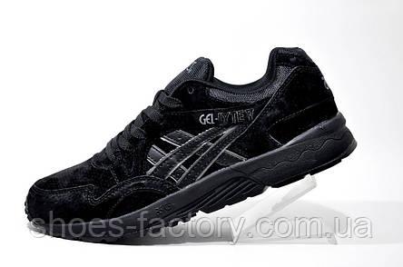 Беговые кроссовки в стиле Asics Gel Lyte V (Black), фото 2