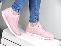 Кроссовки криперы женские R розовые , спортивная обувь