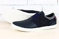 Кеды мужские кожаные, синие, с замшевыми вставками, на шнурках