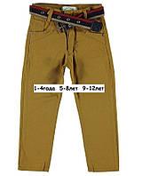 Коттоновые брюки для мальчика, цвет горчица. размеры от 5 до 12 лет