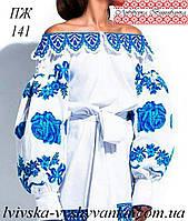 Заготовка платья под вышивку бисером или нитками ПЖ141