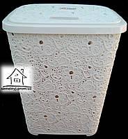 Корзина/Бак для белья Elif Plastik Ажур (молочная) 65 л