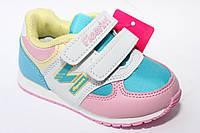 СВТ.Fieerinni арт.A070-7 розово-голубой Кроссовки для девочек.