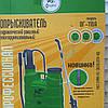 Опрыскиватель Флорис 16 литров (ранцевый), фото 2