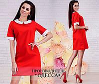 Модное красное короткое платье с белым воротником и манжетами. Арт-2222/70