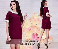 Модное бордовое  короткое платье с белым воротником и манжетами. Арт-2222/70