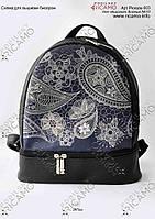 Пошитый рюкзак под вышивку бисером 003
