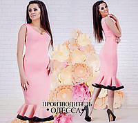 Стильное розовое  нарядное женское платье. Арт-2224/70